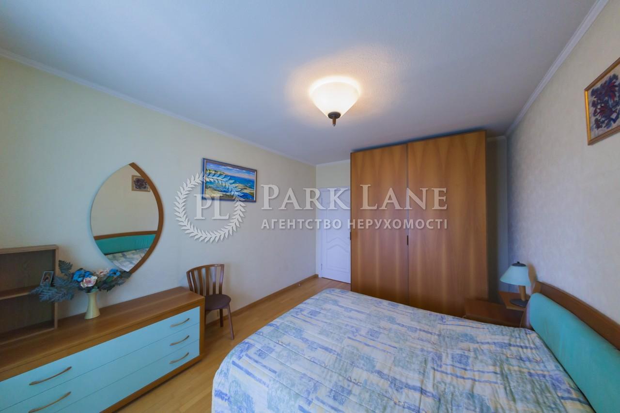 Квартира ул. Немировича-Данченко, 5, Киев, J-24198 - Фото 8