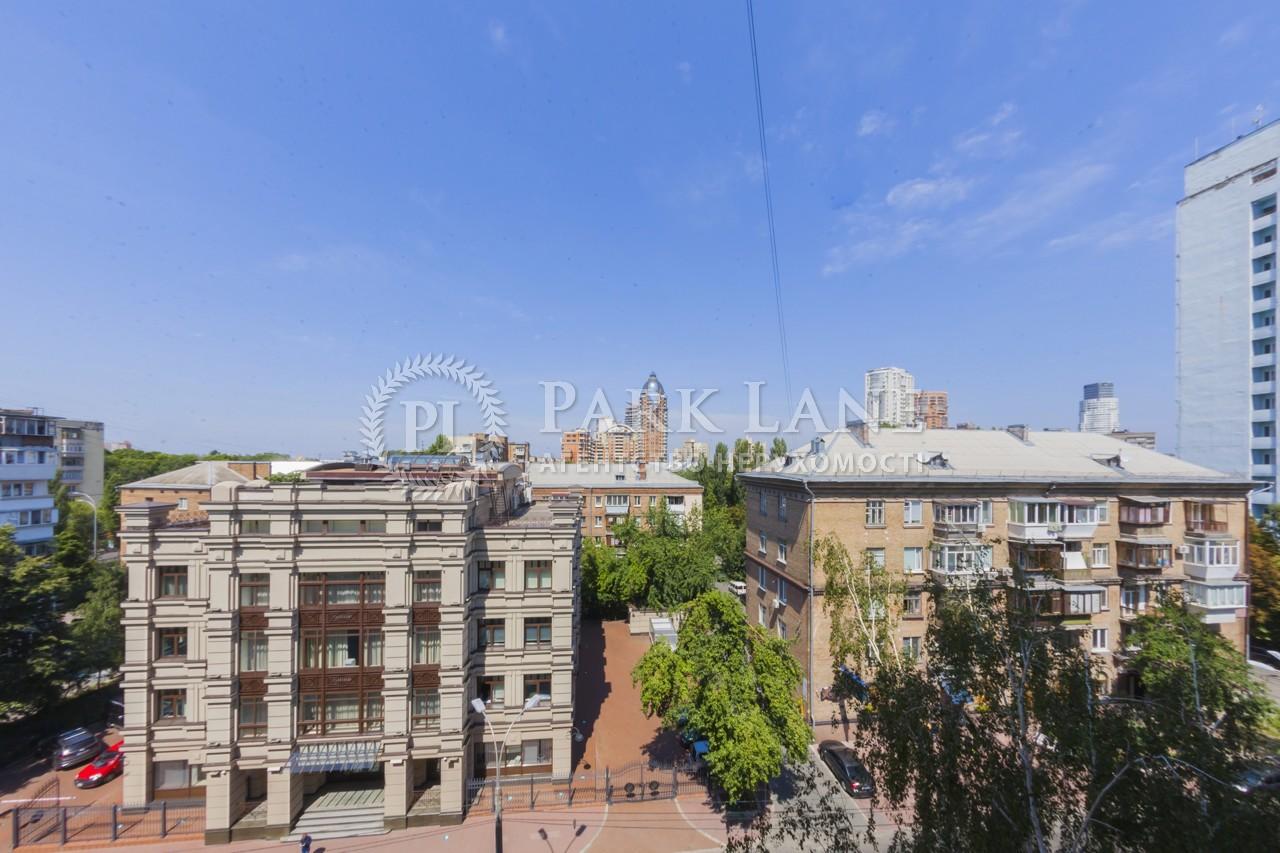 Квартира ул. Немировича-Данченко, 5, Киев, J-24198 - Фото 19