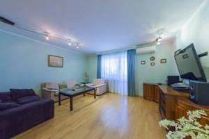 Квартира J-24198, Немировича-Данченко, 5, Киев - Фото 1