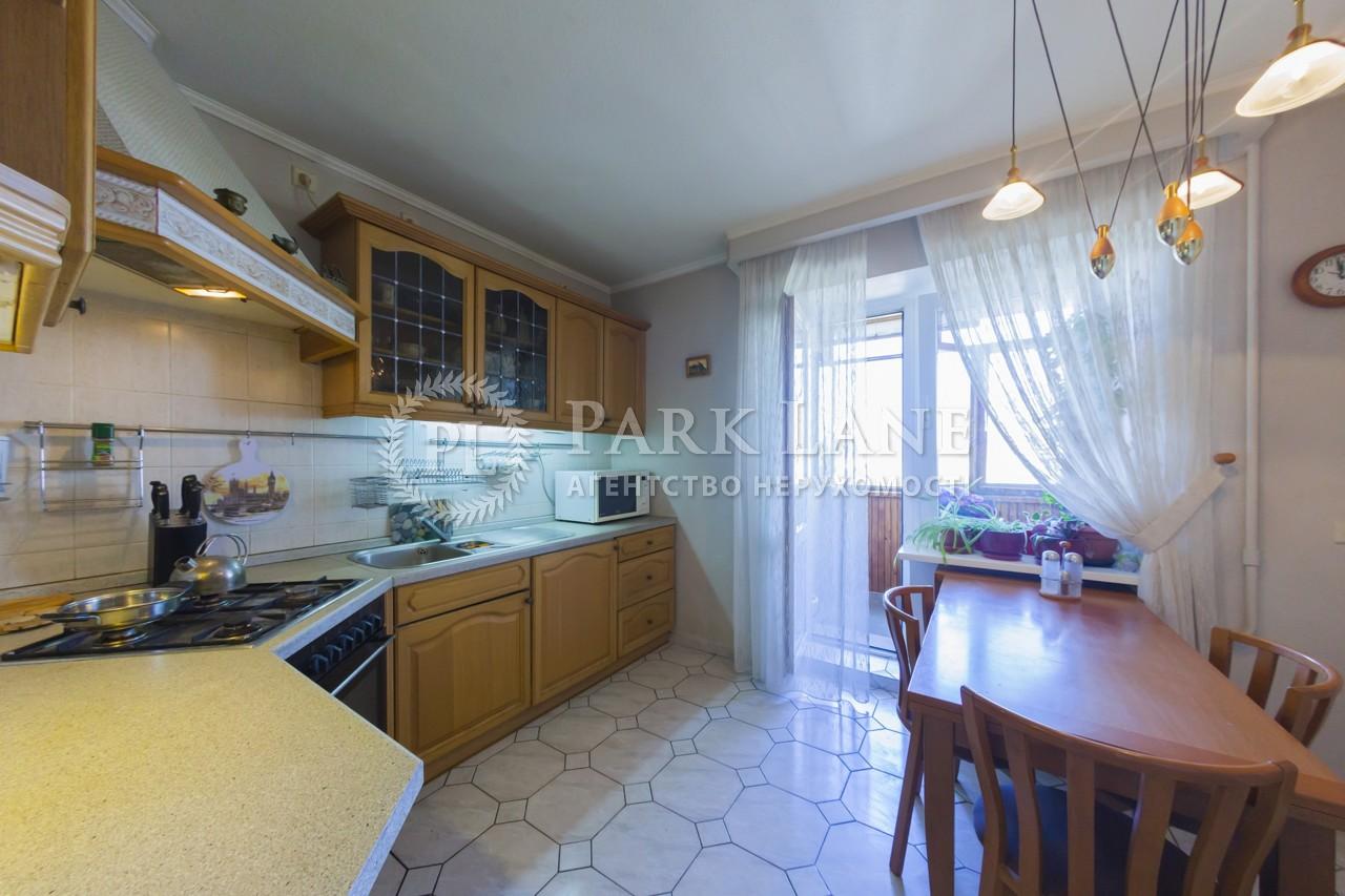 Квартира ул. Немировича-Данченко, 5, Киев, J-24198 - Фото 11