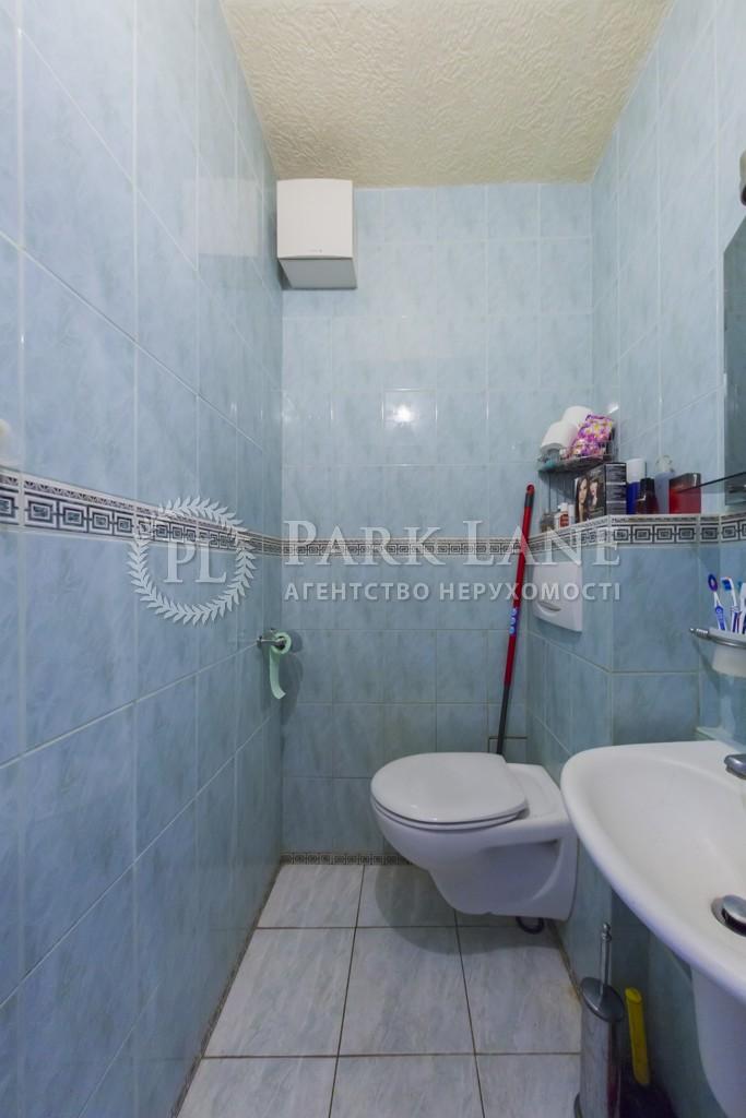 Квартира ул. Немировича-Данченко, 5, Киев, J-24198 - Фото 14