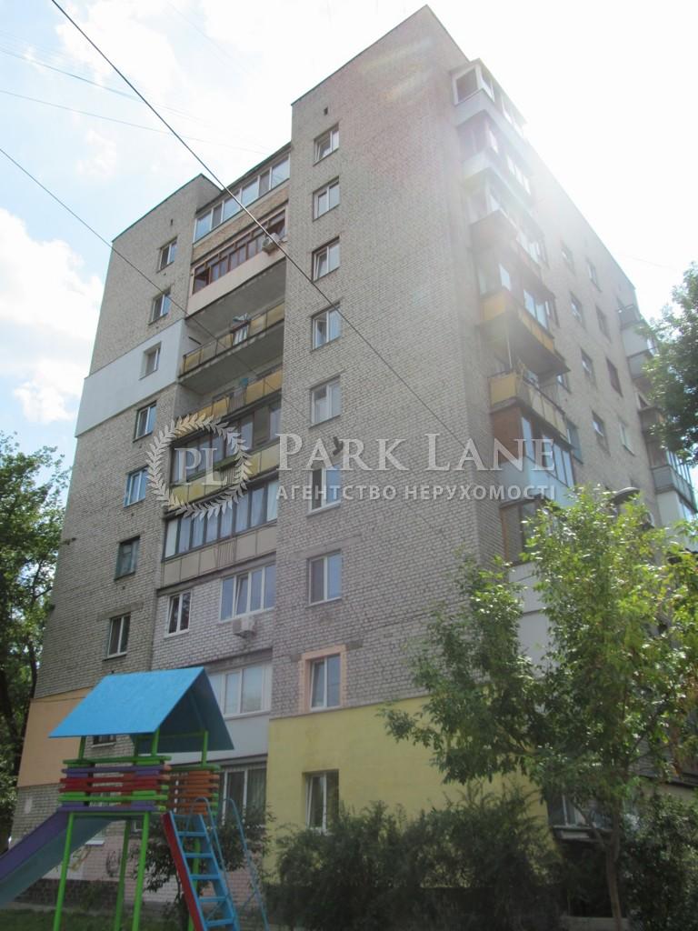 Квартира ул. Константиновская, 45, Киев, Z-690728 - Фото 1
