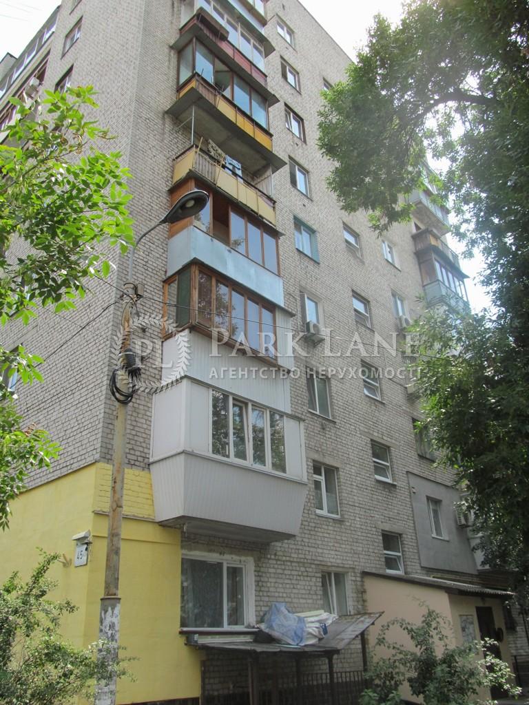 Квартира ул. Константиновская, 45, Киев, Z-690728 - Фото 14