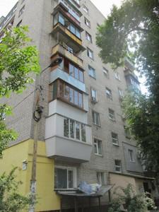 Квартира Z-690728, Константиновская, 45, Киев - Фото 2
