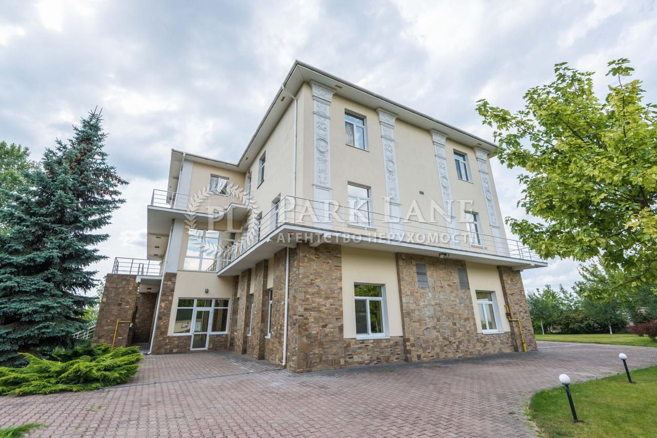 Дом ул. Труханов остров, Киев, J-24303 - Фото 4