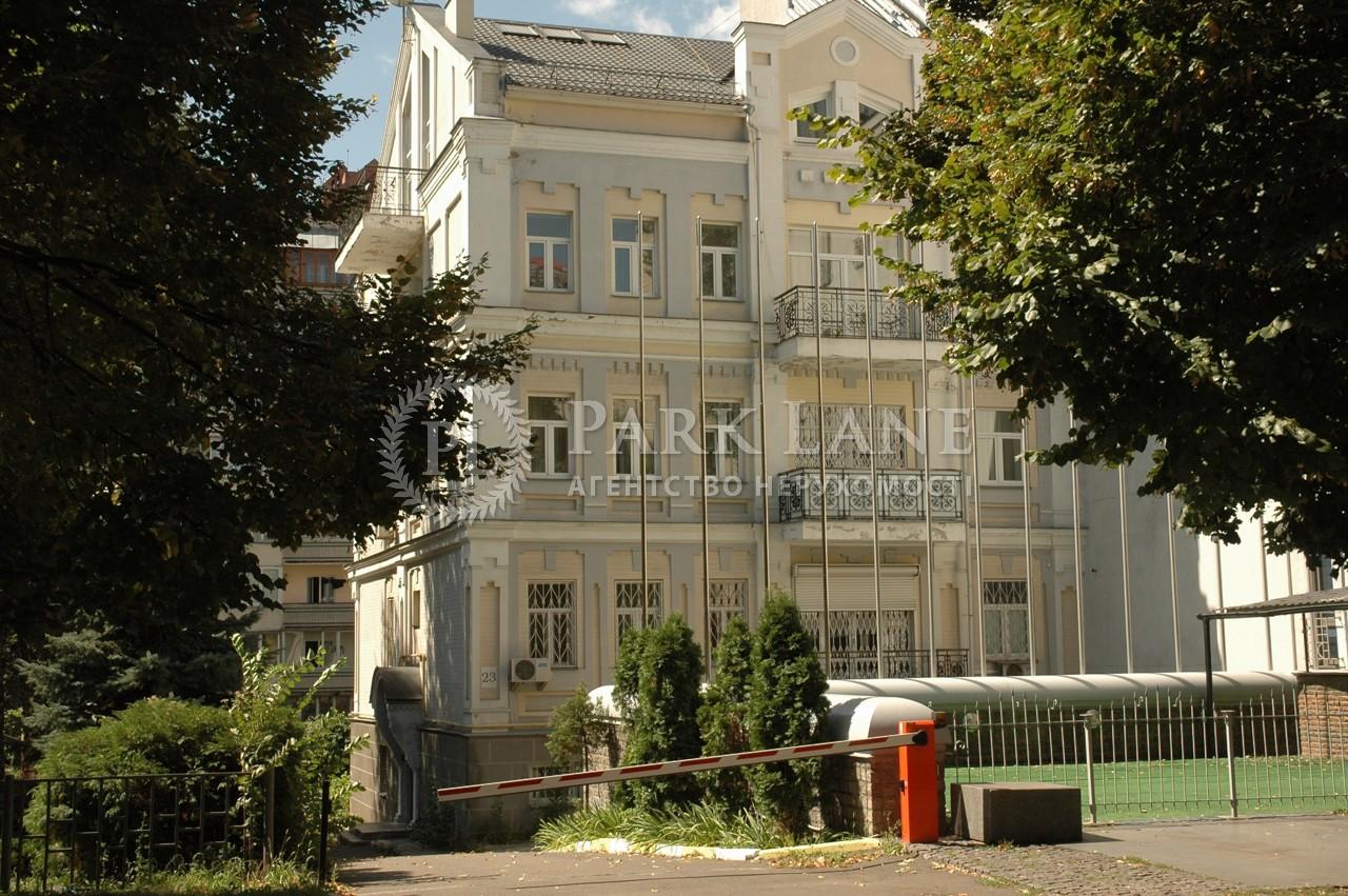 Квартира ул. Тургеневская, 23, Киев, A-60494 - Фото 1
