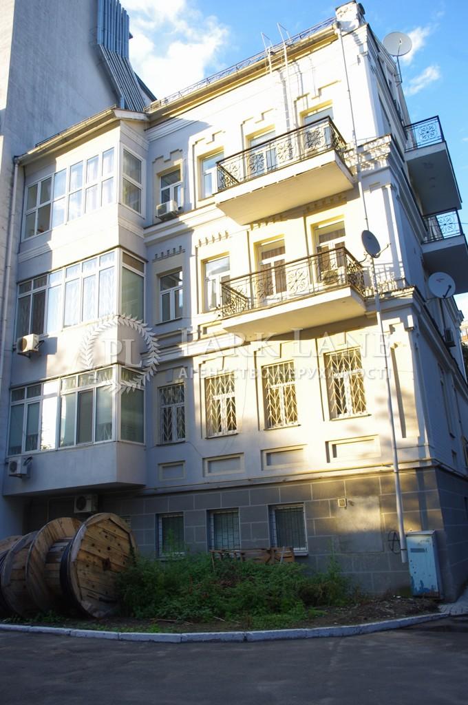 Квартира ул. Тургеневская, 23, Киев, A-60494 - Фото 6