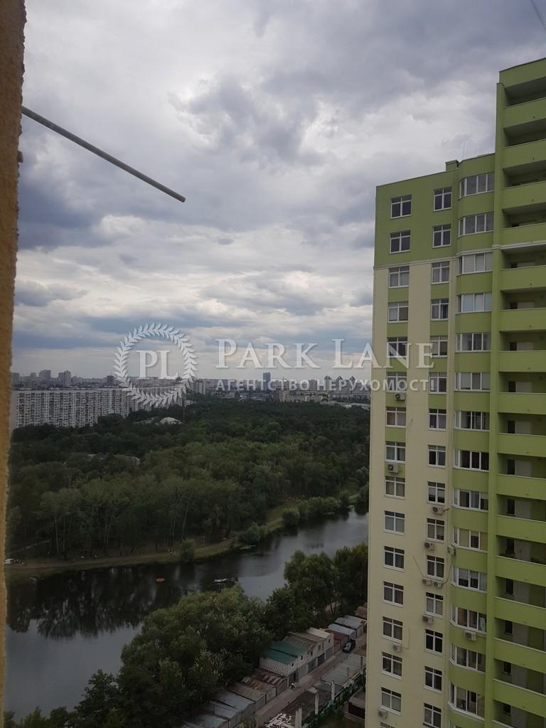 Квартира ул. Воскресенская, 14е, Киев, L-24423 - Фото 6