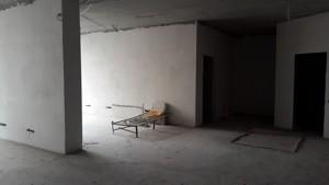 Офис, Z-142578, Саксаганского, Киев - Фото 7