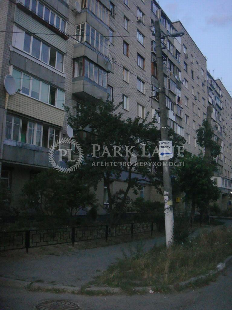 Готель, Z-183530, Ворошилова, Боярка - Фото 1