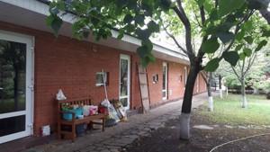 Земельный участок I-27055, Старокиевская, Козин (Конча-Заспа) - Фото 6