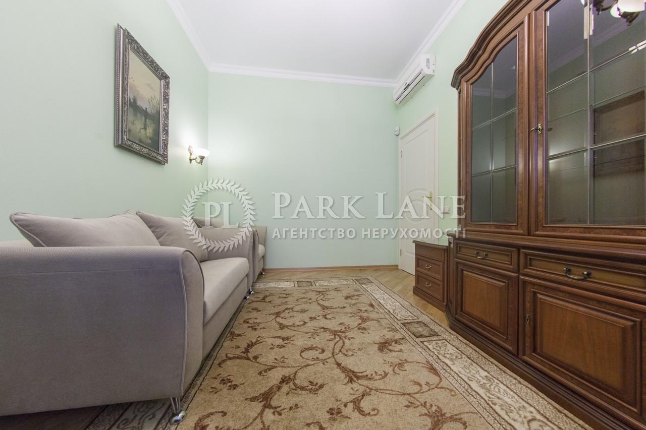 Квартира I-27135, Шелковичная, 23, Киев - Фото 7