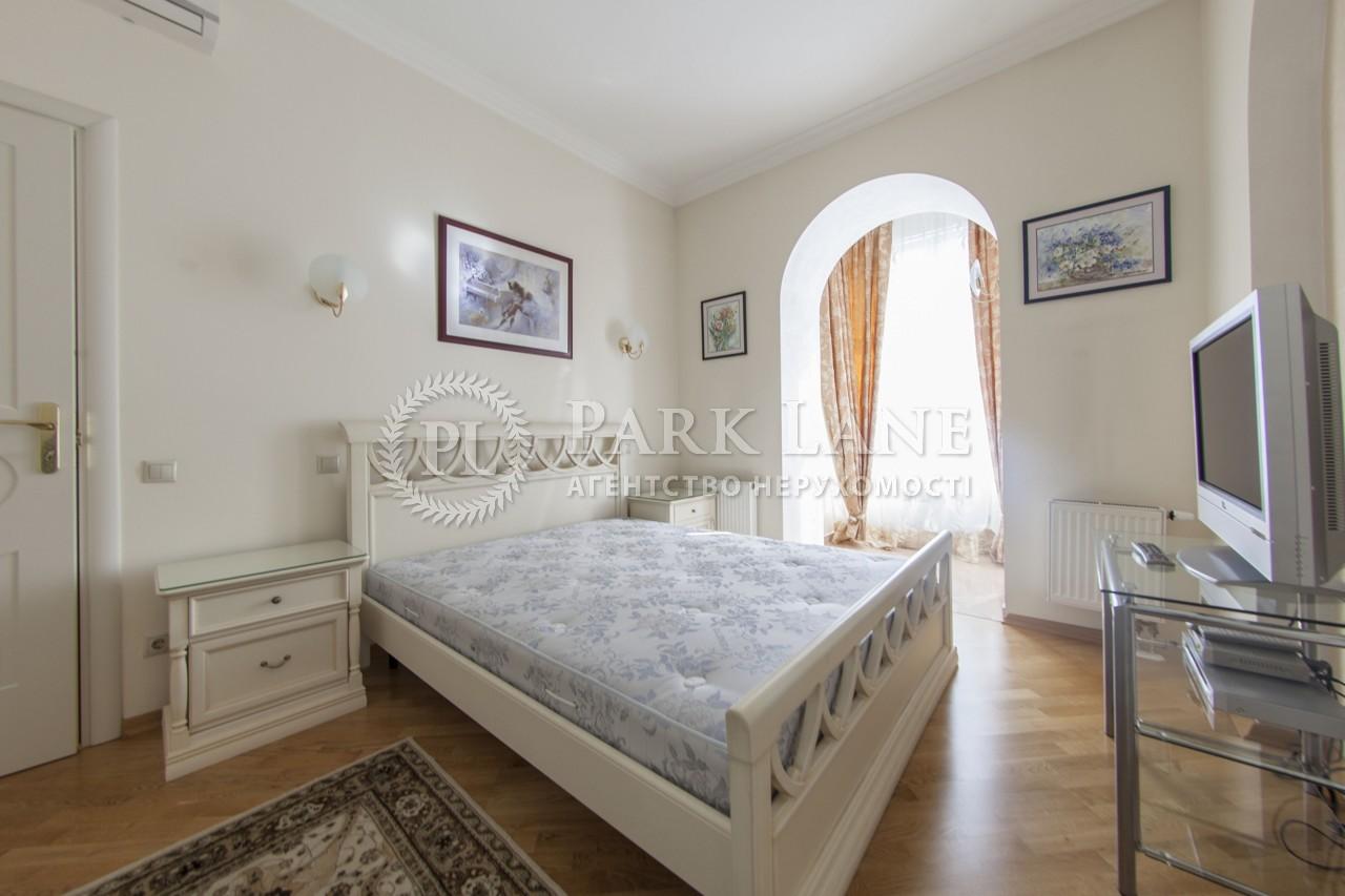 Квартира I-27135, Шелковичная, 23, Киев - Фото 15