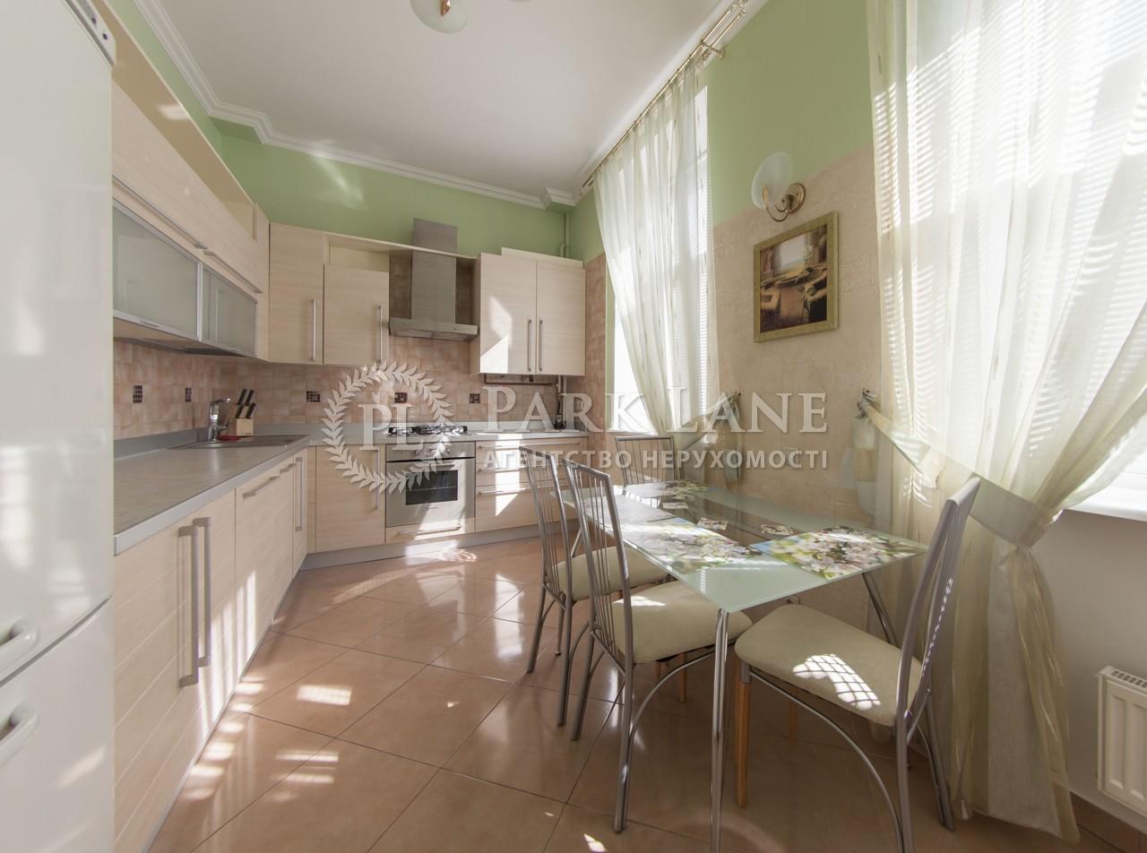 Квартира I-27135, Шелковичная, 23, Киев - Фото 21