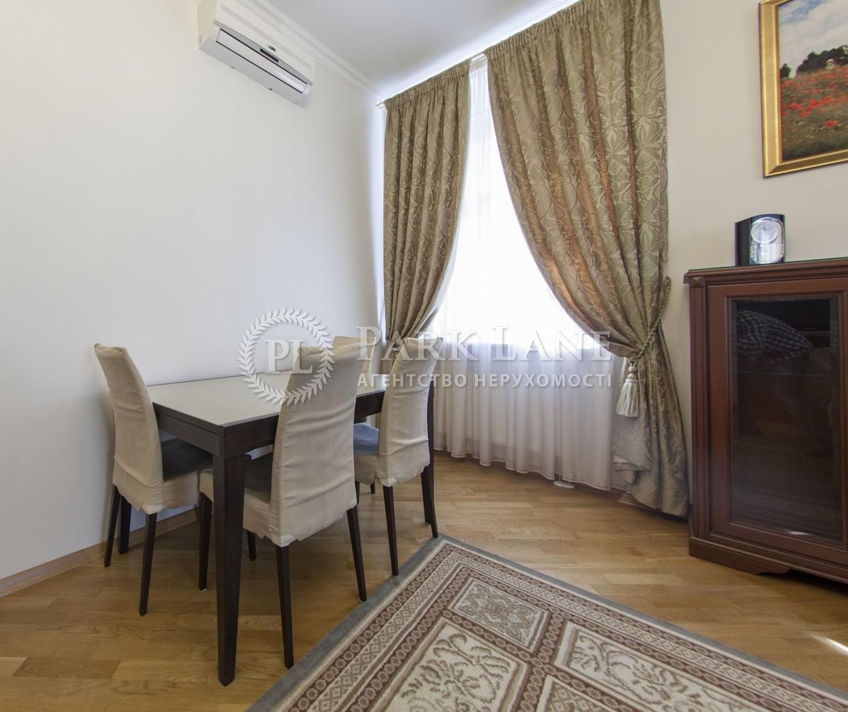 Квартира I-27135, Шелковичная, 23, Киев - Фото 10