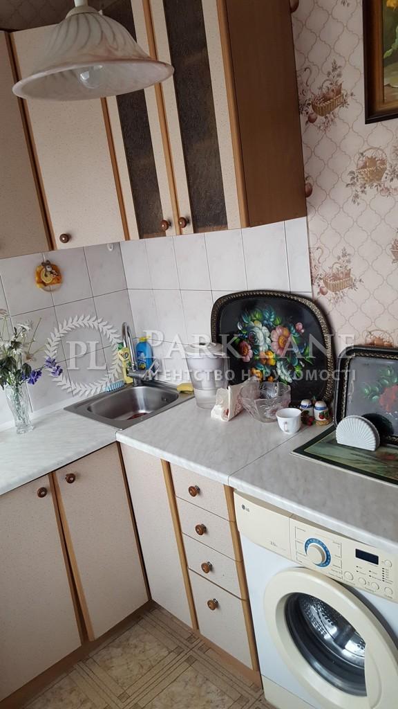 Квартира вул. Велика Васильківська, 131, Київ, Z-83948 - Фото 7