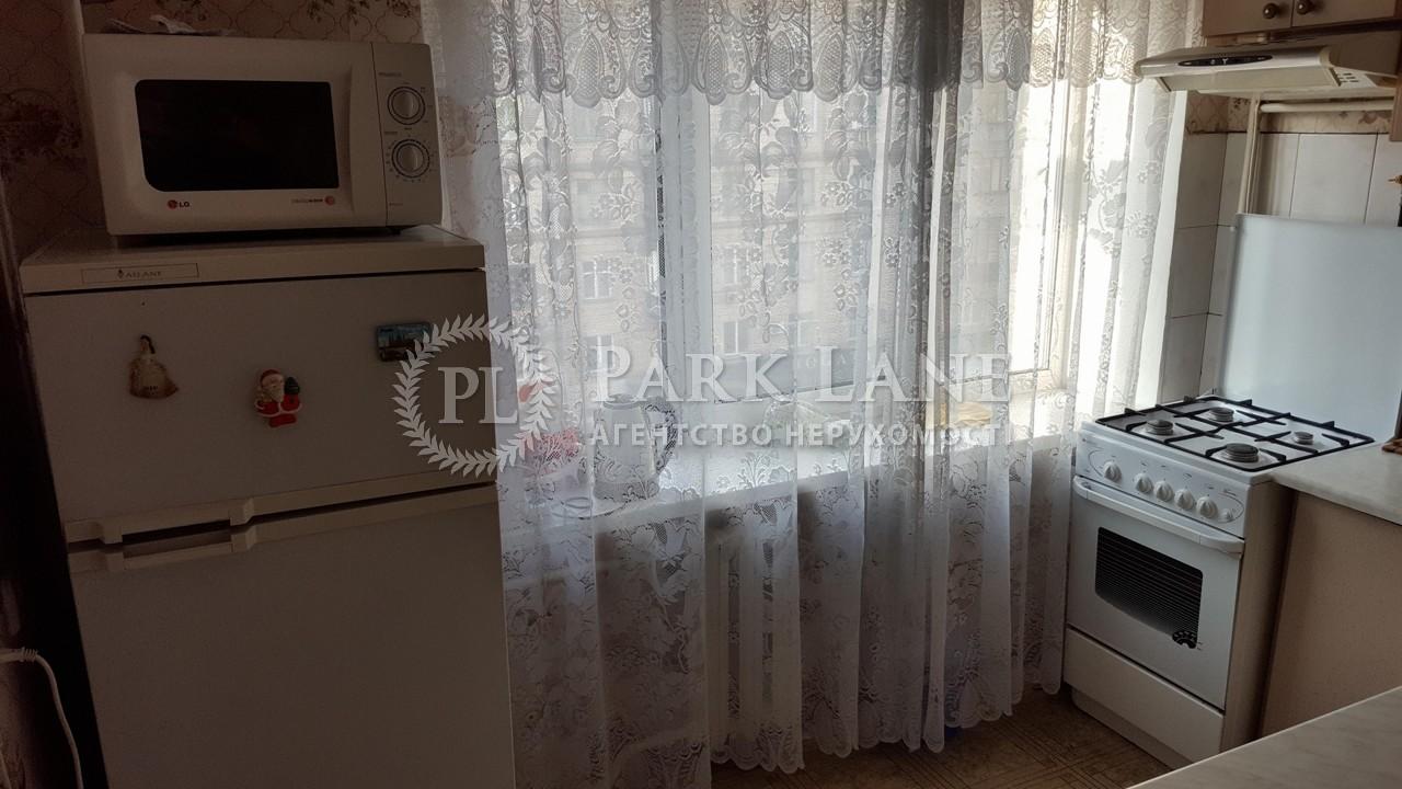 Квартира вул. Велика Васильківська, 131, Київ, Z-83948 - Фото 9