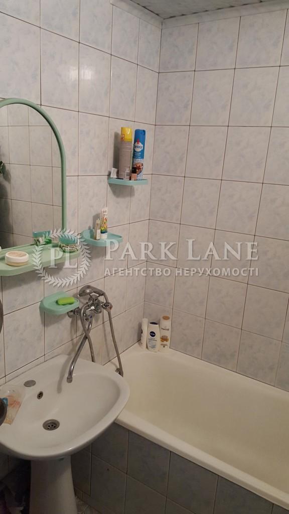 Квартира вул. Велика Васильківська, 131, Київ, Z-83948 - Фото 10