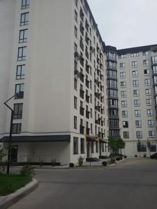 Коммерческая недвижимость, R-24635, Героев Небесной Сотни просп.