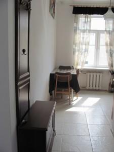 Квартира I-5235, Нагорная, 10, Киев - Фото 13