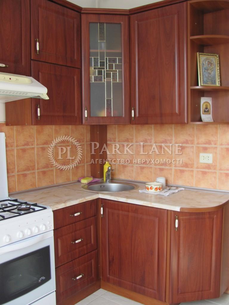Квартира I-5235, Нагорная, 10, Киев - Фото 10