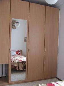 Квартира I-5235, Нагорная, 10, Киев - Фото 9