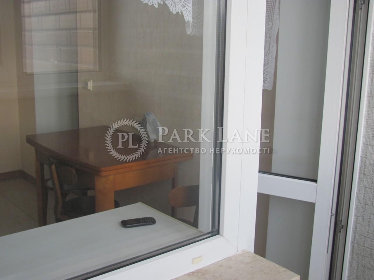 Квартира ул. Антоновича (Горького), 154, Киев, M-6661 - Фото 15