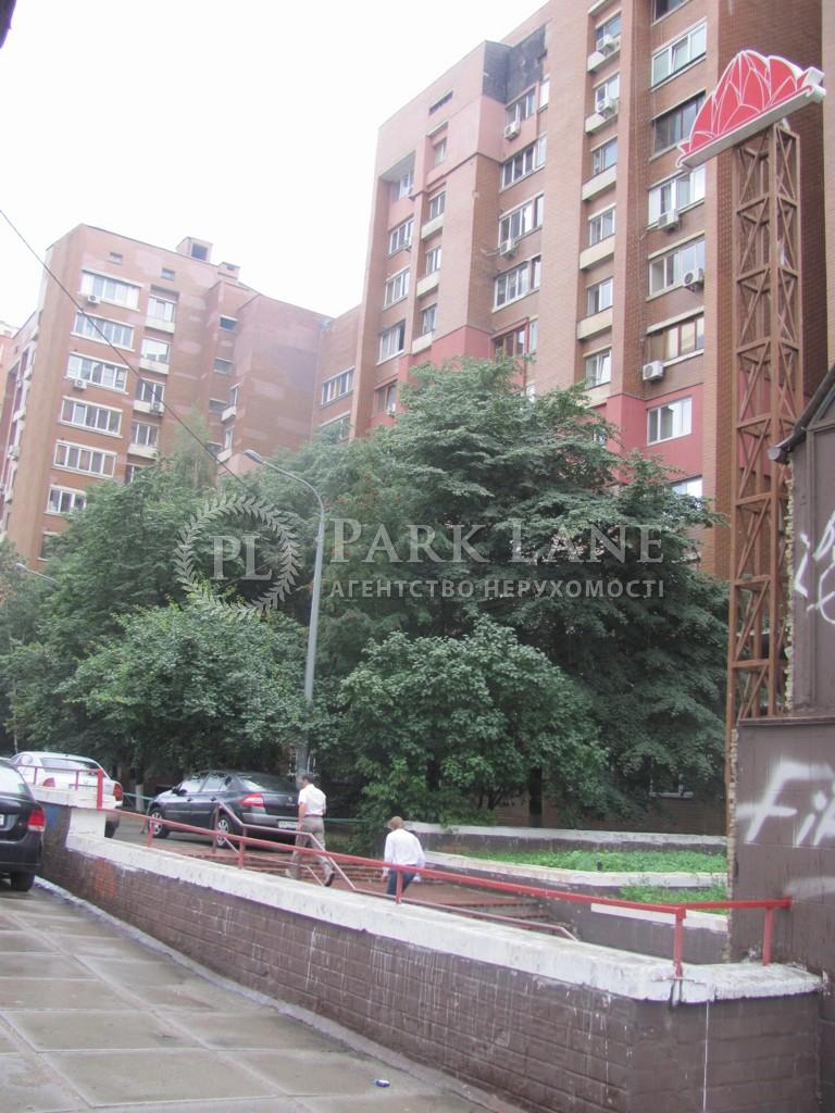 Квартира ул. Антоновича (Горького), 154, Киев, C-84997 - Фото 1