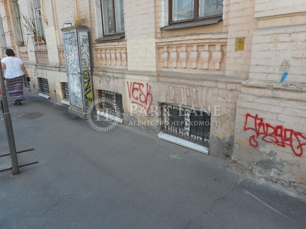 Нежитлове приміщення, Z-630976, Рейтарська, Київ - Фото 24