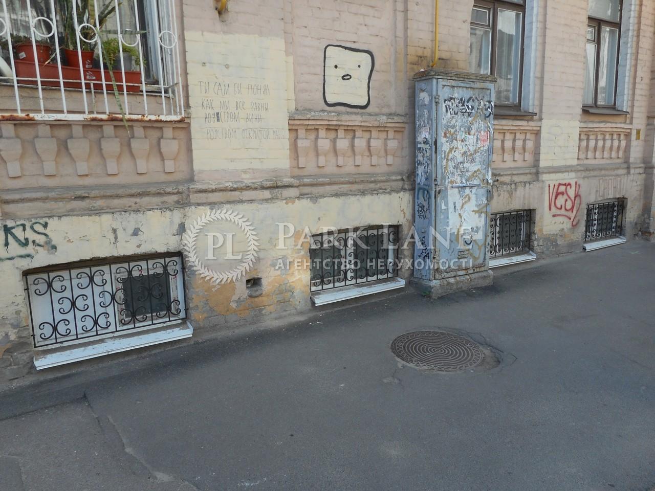 Нежитлове приміщення, Z-630976, Рейтарська, Київ - Фото 25