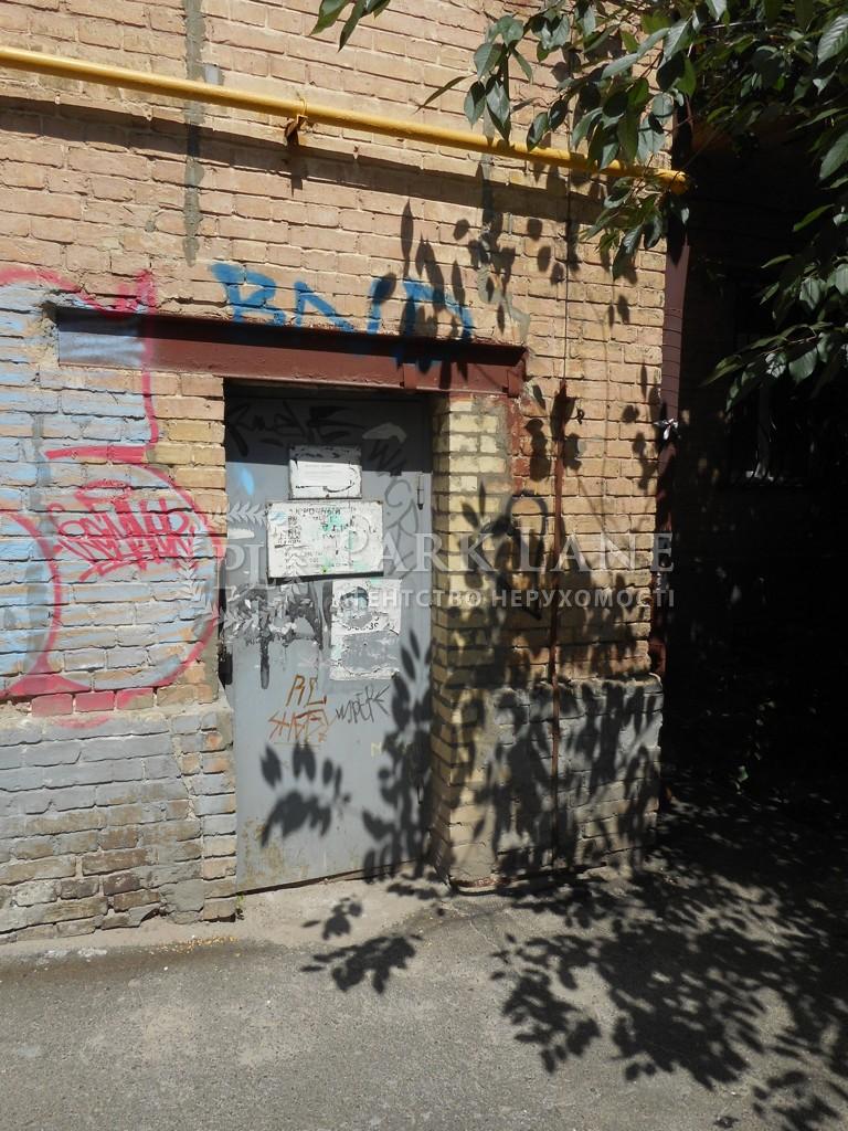 Нежитлове приміщення, Z-630976, Рейтарська, Київ - Фото 27