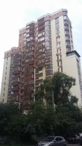 Коммерческая недвижимость, K-23897, Коперника, Шевченковский район