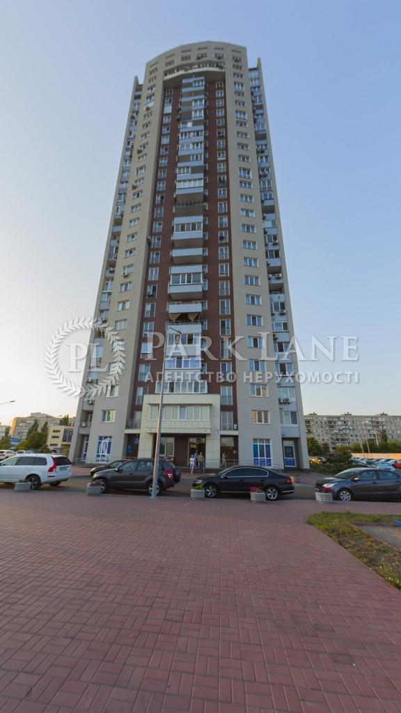 Квартира ул. Малиновского Маршала, 8, Киев, J-29177 - Фото 1