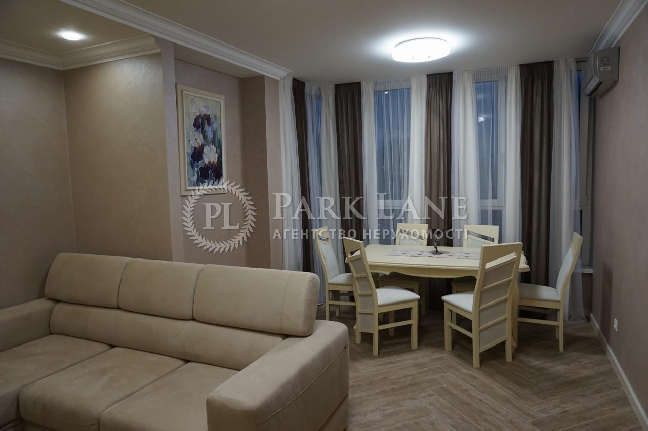 Квартира ул. Сикорского Игоря (Танковая), 1б, Киев, R-4345 - Фото 12