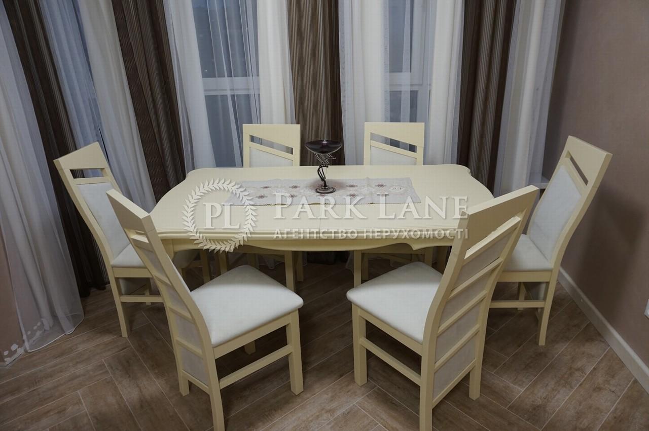Квартира ул. Сикорского Игоря (Танковая), 1б, Киев, R-4345 - Фото 13