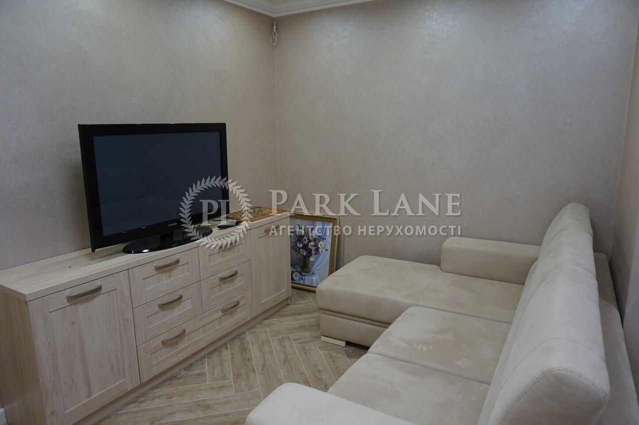 Квартира ул. Сикорского Игоря (Танковая), 1б, Киев, R-4345 - Фото 4