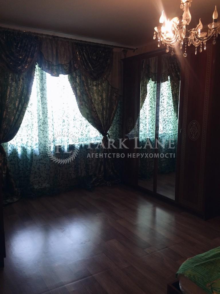 Квартира ул. Милославская, 16, Киев, Z-186862 - Фото 5