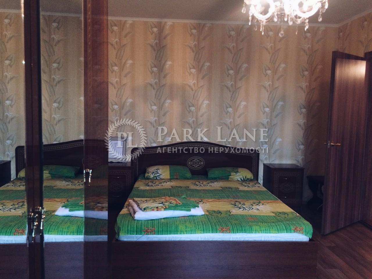 Квартира ул. Милославская, 16, Киев, Z-186862 - Фото 6