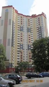 Квартира B-99062, Ломоносова, 81б, Киев - Фото 1