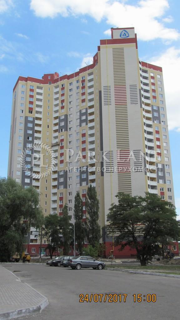 Квартира B-99062, Ломоносова, 81б, Киев - Фото 2