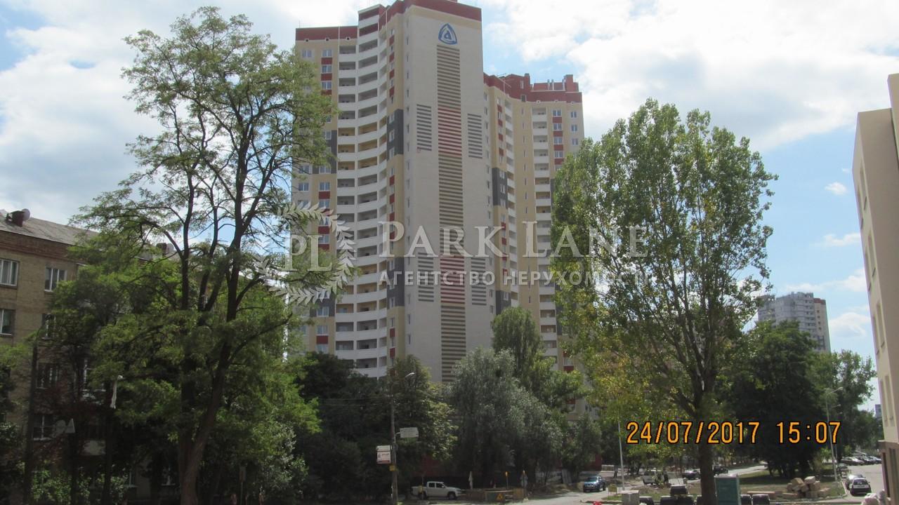 Квартира B-99062, Ломоносова, 81б, Киев - Фото 3