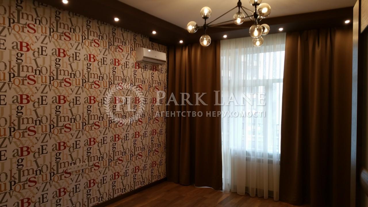 Квартира R-9400, Полтавская, 13, Киев - Фото 6