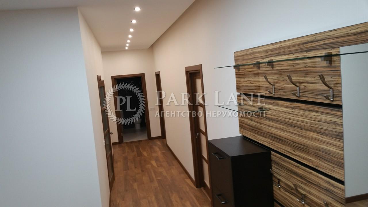 Квартира R-9400, Полтавская, 13, Киев - Фото 26