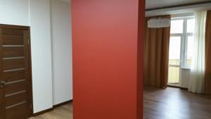 Квартира R-9400, Полтавская, 13, Киев - Фото 23