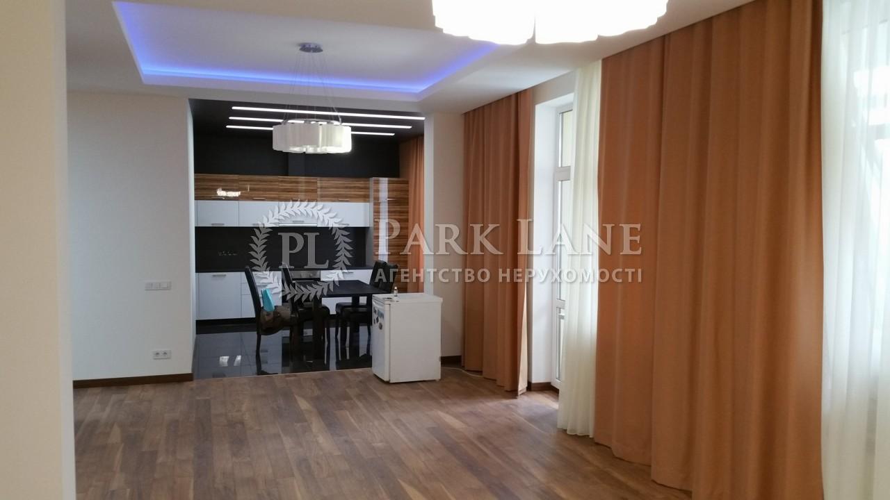 Квартира R-9400, Полтавская, 13, Киев - Фото 13