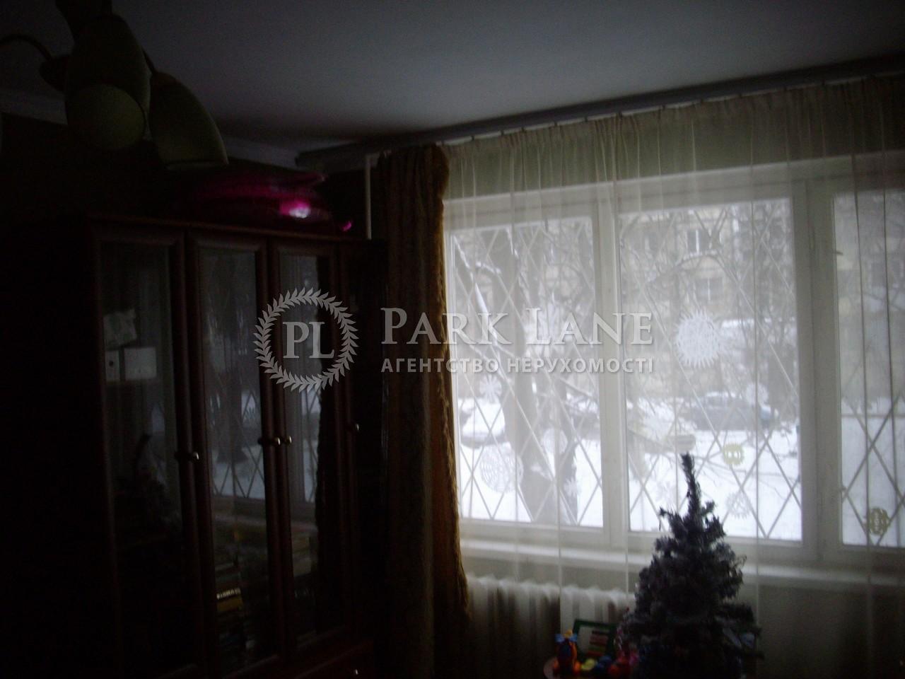 Квартира ул. Жмеринская, 18, Киев, Z-175984 - Фото 3
