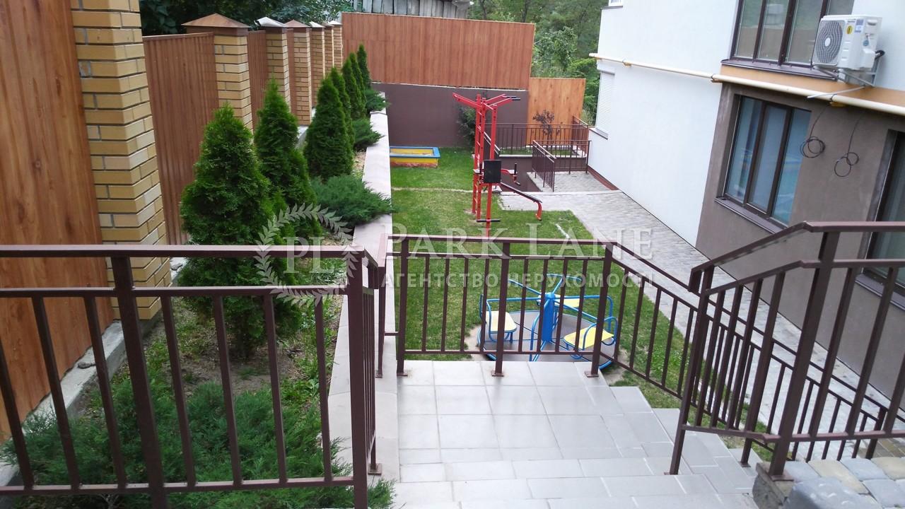 Квартира ул. Черногорская, 14, Киев, Z-176713 - Фото 15