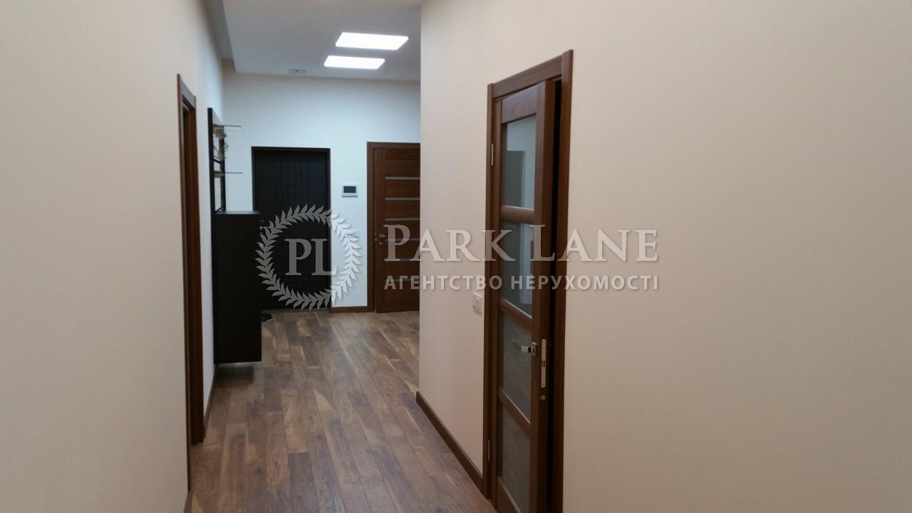 Квартира R-9400, Полтавская, 13, Киев - Фото 28