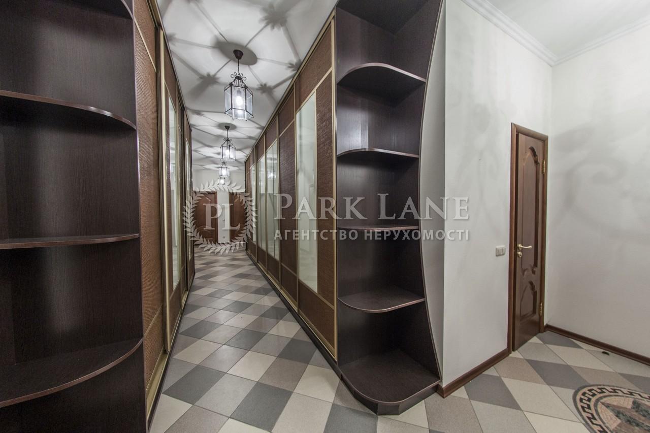 Квартира ул. Ольгинская, 6, Киев, I-27136 - Фото 14