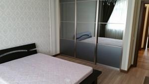 Квартира R-9400, Полтавская, 13, Киев - Фото 12